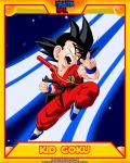 DB-Kid Goku V4 by el-maky-z