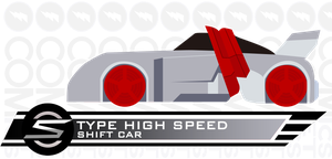 Shift Car Type High Speed by CometComics