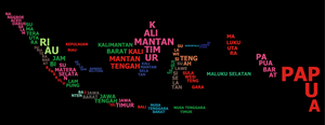 Peta Indonesia Wallpaper by afterdecember