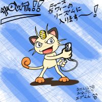 Meowth and Wii by Gkenzo