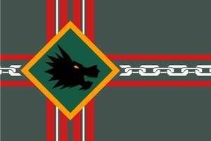 Cetus Flag by WMediaIndustries