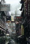 Asian street matte painting by Sebastien-Ecosse
