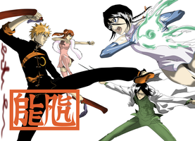 Bleach - Martial Arts. by H0ll0WED