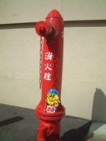 with FIRE HYDRANT by danny-8bit