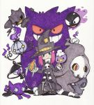 pokeween - LATE by Jumpix