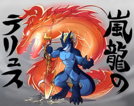 [Vress-] Teryx, of the Storm Dragons by teryxc