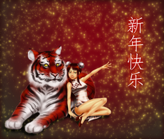 Year of the Tiger by shikami