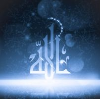 Allah SWT by mazzkrizz