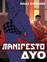 MANIFESTO DYO cover by iliaskrzs