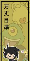 Manjoume bookmark by Malindachan