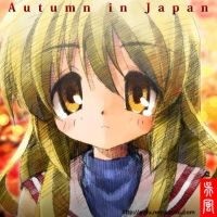Autumn in Japan by gofu-web