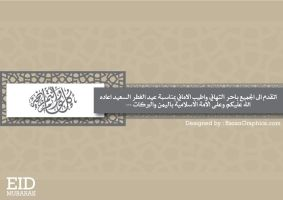 eid 2011 greeting card3 by razangraphics