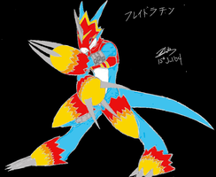 Flamedramon couler in by madmick2299
