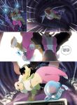 RandomVEUS - pg03 by theCHAMBA