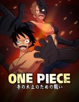 OP: Luffy Vs Daz by vonmatrix5000