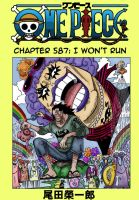 One Piece 587: Cover by MissLuena