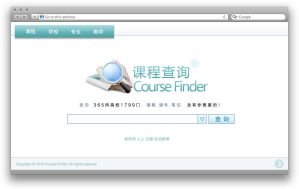 Course Finder by Aricia1