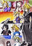 Cloud Strife by PerisIllustration