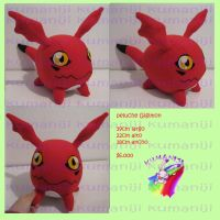 digimon gigimon hand made plush by chocoloverx3