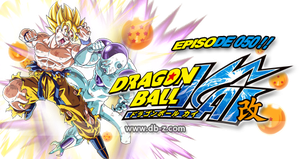 Dragon Ball Kai - Episode 50 by saiyuke-kun