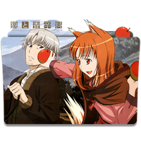 Ookami to Koushinryou(Spice and Wolf) -Icon Folder by ubagutobr