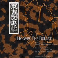 Touhou Bunmachou - Hooves The Bullets by sudro