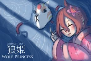 Wolf Princess: The Princess by Dream-Piper