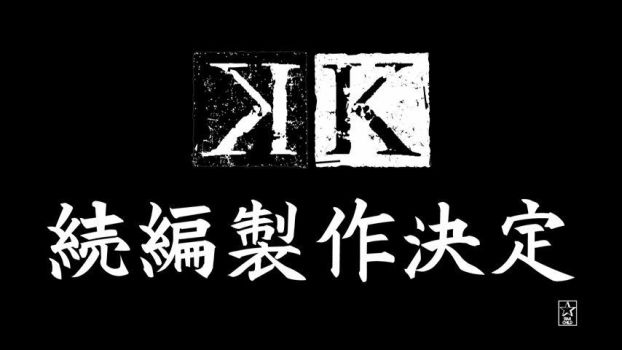 Project K Logo by ThePinhead3333AA