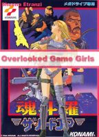 Sheena: Contra Hard Corp. by OverlookGameGirls