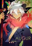 Augur by zxs1103