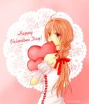 Happy Valentine Day~ 2014 by MizuuHime