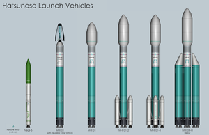 Hatsunese Launch Vehicles by jedi-one