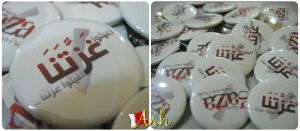Gaza Badges by iAiisha