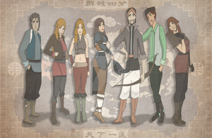 Legend of Korra Oc:s by EmaNosha