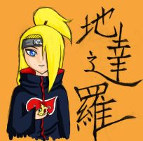 Chibified Deidara by lyricnote