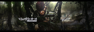 MGS3 Signature by SpectreSinistre