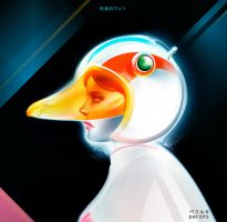 Jun the Swan by ch-peralta