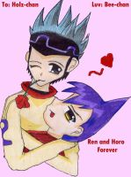 Horo and Ren - For Holz-chan by Arbeeroro