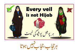 Every Hijab is not Hijab by HijabTheRealBeauty
