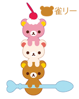 Rilakkuma Neopolitan for GentleRaininBlue ::GIFT:: by Itachi-Roxas