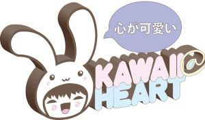 Kawaii at Heart Logo by chi-u