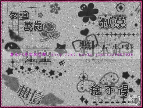 china text brushes by coolwing