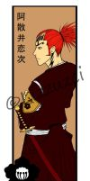 Renji Bookmark by Lizzuzci