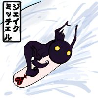 Snowboarding Heartless kawaii by lostsanityreturned