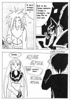 Shaman King 2 - 13 by Alister-Murkerry