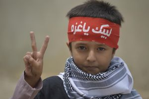 Support Gaza by zeshanadeel
