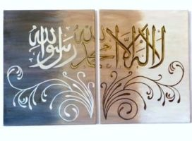 Islamic Calligraphy by Soni24