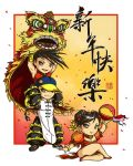 Happy Chinese New Year 2013! by TixieLix