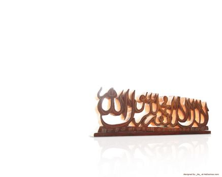 Islamic Calligraphy by HeDezines