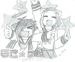 Airyuu and Sega Lucky Star by AishaTheWeirdo